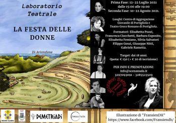 """Laboratorio Teatrale """"La Festa delle Donne"""" di Aristofane"""